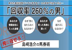 zakibaken-0001