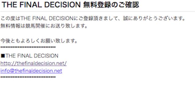 finaldecision19