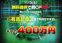 keiCP-0001