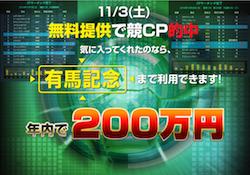 keicp200-0001