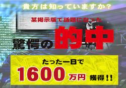 kisekinokeijiban-0001