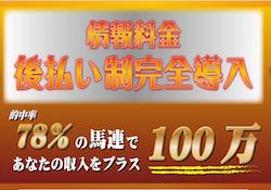 nakata-0001