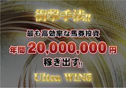ultora-0001