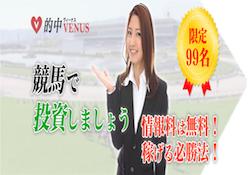 vi-nasu_thumbnail