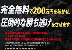 katinige200-0001
