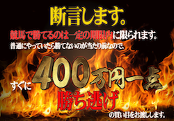 kiwametegenjituteki-0001