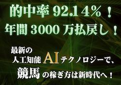 saikyounotansyo-0001