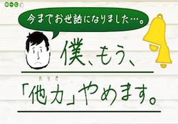 yujiotukainoanatahe-0001