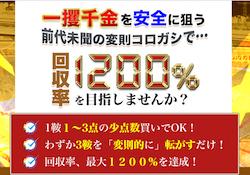 henkoroR-0001