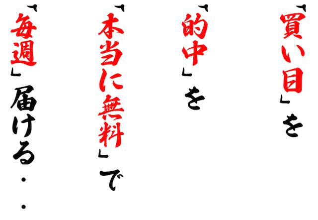 maisyuu2