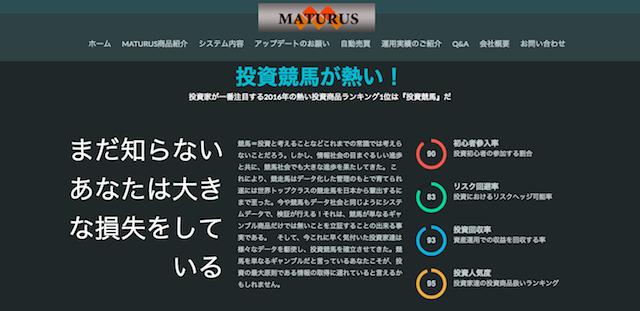 maturus2