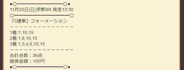 sousenkyo_teki