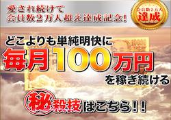 tansyouhittou-0001