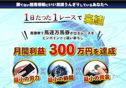 umarenmanbaken-0001