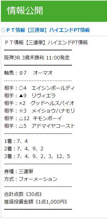 report0615