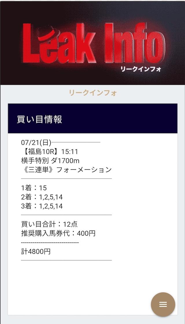 gloria0721有料