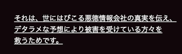 nazedoyoubigakasegeru_3