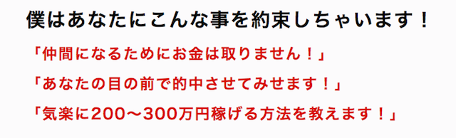 jinseigokuraku_2