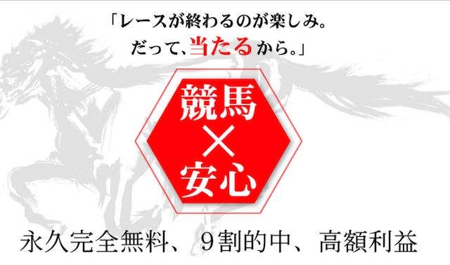 keimori_1