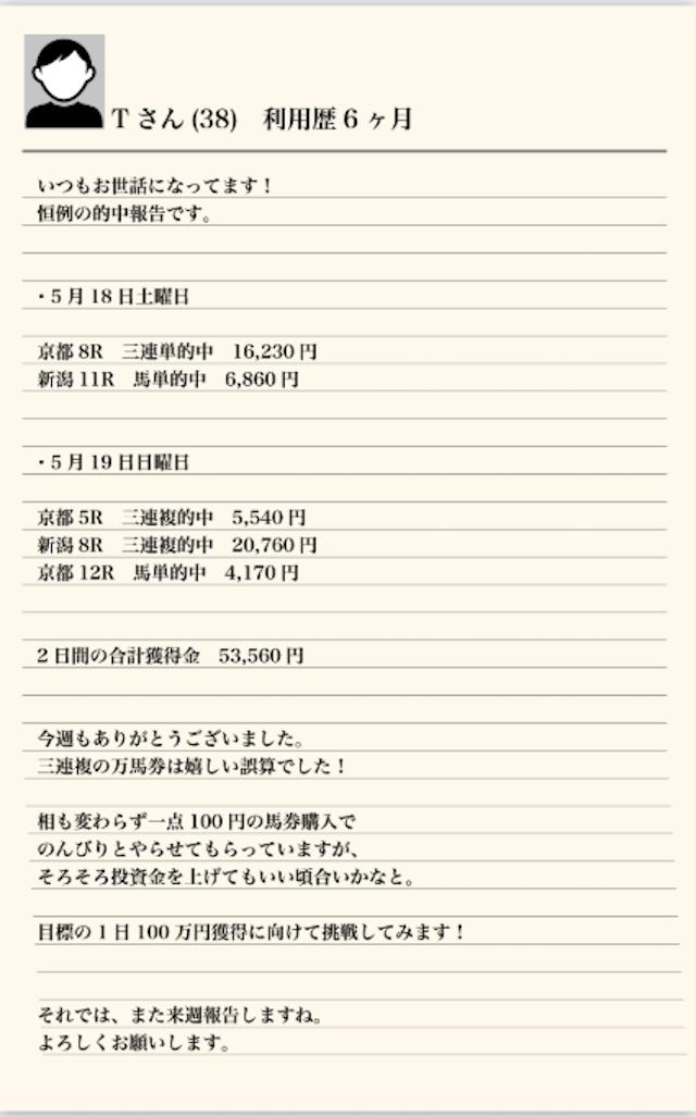 keimori_2