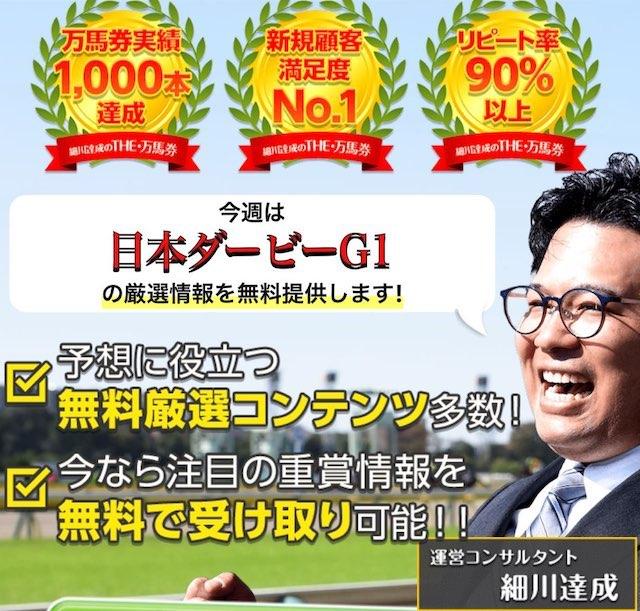 hosokawa2