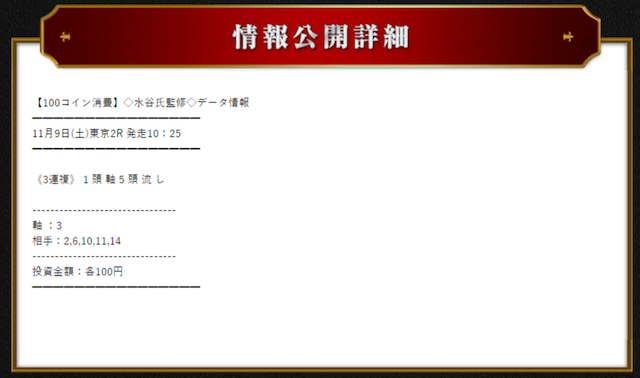 hosokawa3